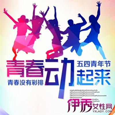 【校运会海报】【图】校运会海报设计图集