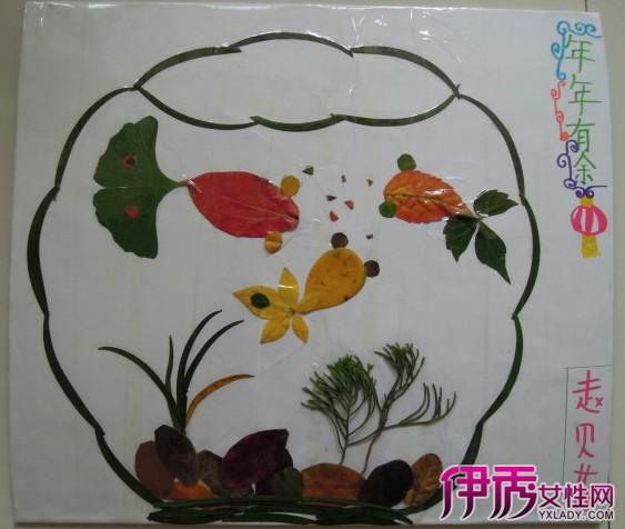 叶子拼图怎么做 几步教你做出美丽拼图图片