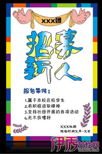 在中国,高校学生社团已有一百多年的历史.
