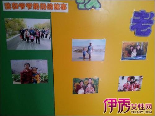观看幼儿园重阳节绘画 了解绘画基础知识