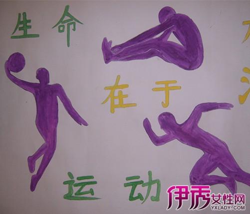 【运动会创意手绘海报】【图】运动会创意手绘海报