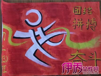 【校运会海报手绘】【图】校运会海报手绘