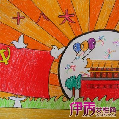 感恩卡通老师绘画作品