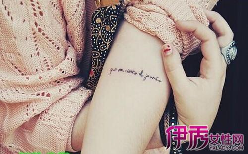 手臂玫瑰花纹身图片男