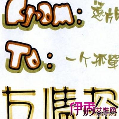 【图】马克笔手绘pop字体展示 基本技法等你来学