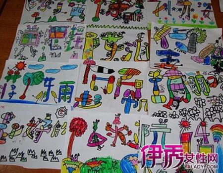 【幼儿园小班创意画画】【图】幼儿园小班创意画画
