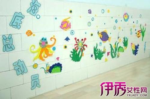 信息中心 世界教室   主题是海洋世界的教室布置怎么弄啊?幼儿园的!