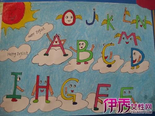 【字母创意画】【图】儿童字母创意画图片展示图片