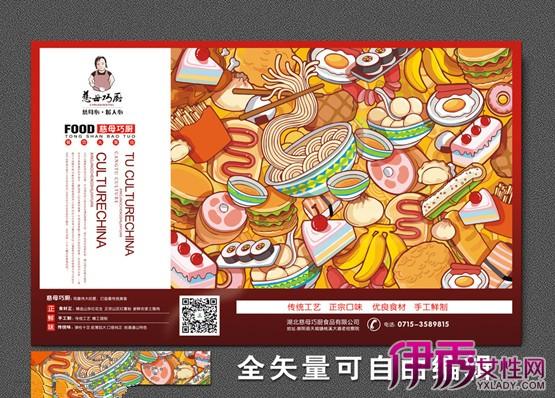 【餐饮海报】【图】创意餐饮海报图片大全