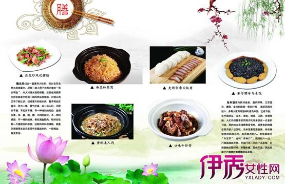 【图】创意餐饮海报图片大全 海报的四大用途分享