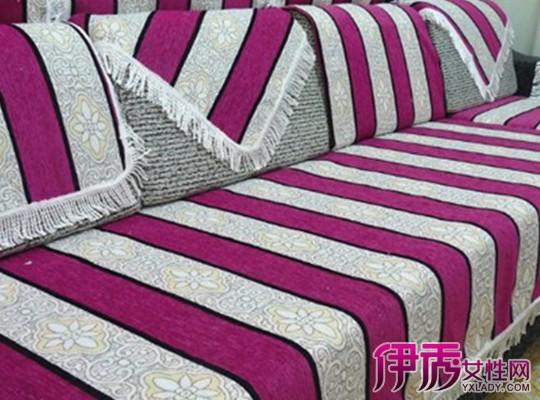 布艺沙发套子图片大全 教你手工制作好看的沙发套子