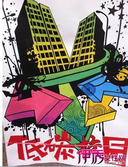 【图】环保创意手绘海报展示 2个设计技巧与你分享