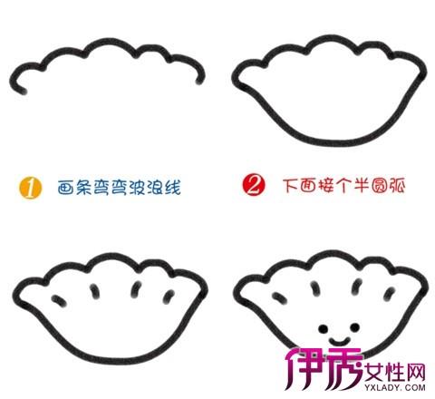 【图】饺子简笔画怎么画? 几大技巧让你画出立体饺子