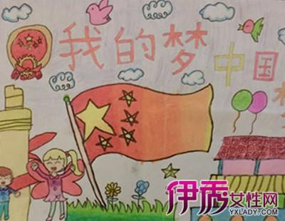 【图】我的梦中国梦手绘画图片欣赏 通过图画认识中国梦