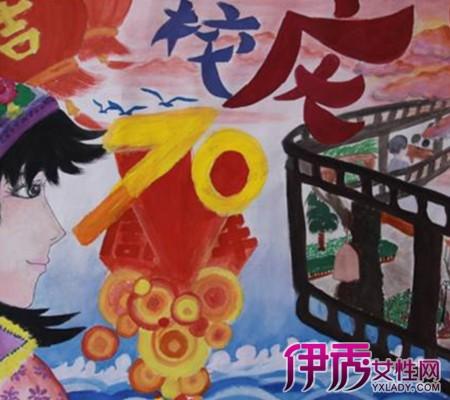 【图】校庆手绘海报图欣赏 海报的分类有哪些