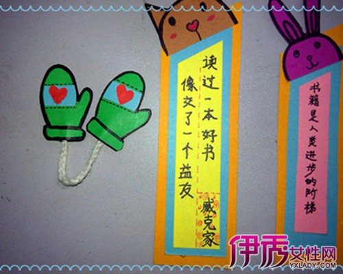 【图】小学生手工制作书签图片展现