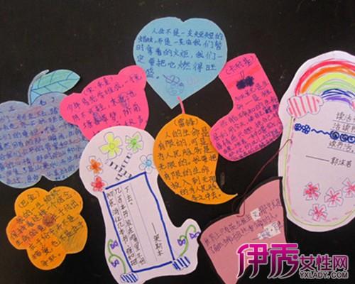 【小学生手工制作书签】【图】小学生手工制作书签