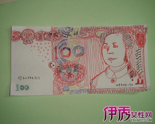 【图】手绘人民币图片鉴赏 普及手绘的艺术价值知识