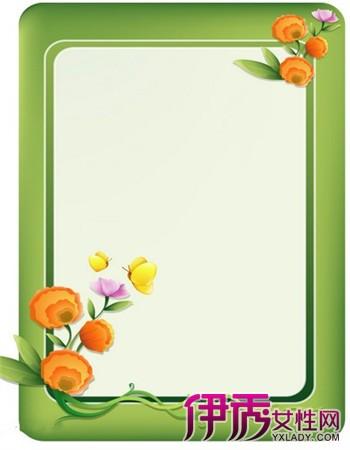 【手抄报花边简单又】【图】手抄报花边简单又漂亮