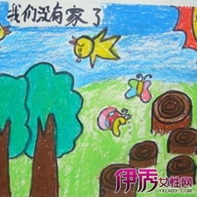 【保护环境绘画作品】【图】展示保护环境绘画作品