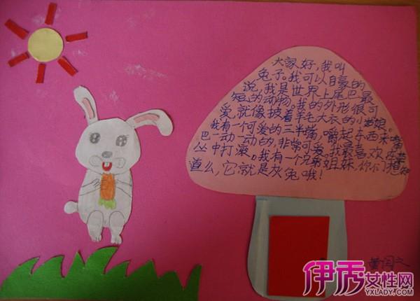 动物名片设计大赛图片 和我一起欣赏小朋友的创意作品