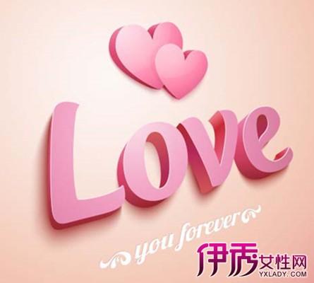 【图】心形love艺术字图片大全 爱的无限种艺术字