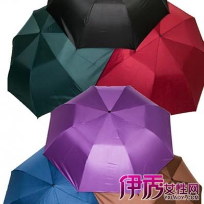 【折雨伞步骤图片】【图】折雨伞步骤图片展示