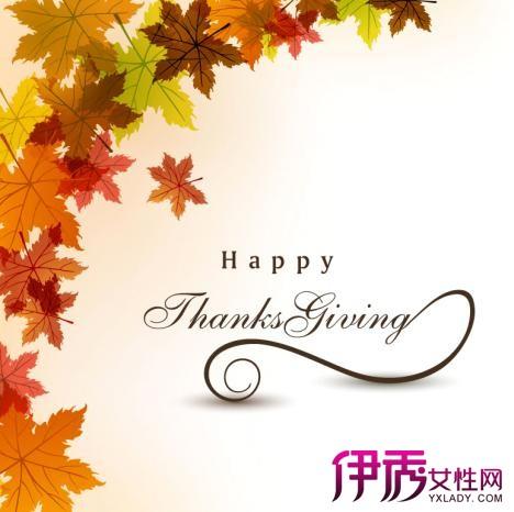 【感恩节手绘海报素材】【图】感恩节手绘海报素材