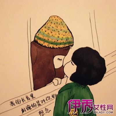 【图】爱情动漫手绘图片大全 手绘的技巧方法大曝光