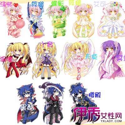 【图】手绘十二星座美少女 看看哪个星座的美少女最好看