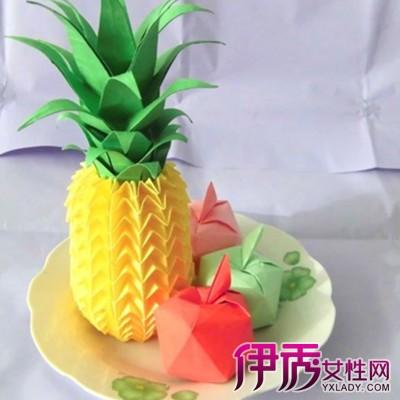 【图】菠萝折纸步骤图片大全介绍 小编亲自教你diy水果折纸