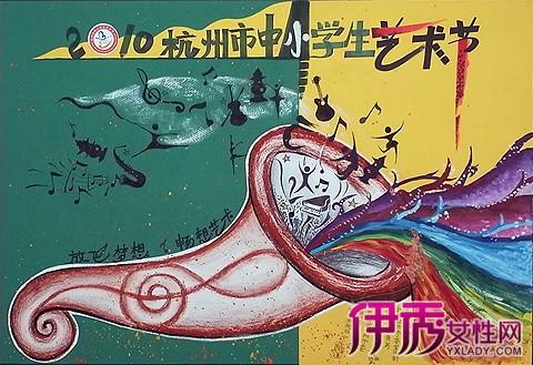 【图】校园文化艺术节海报图片大全 海报四大用途分享