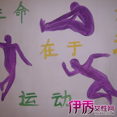 【图】运动会手绘海报素材分享 展示有6大设计技巧
