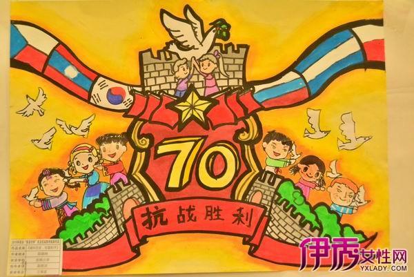 儿童爱国绘画作品图片展示_儿童爱国绘画作品相关图片下载图片