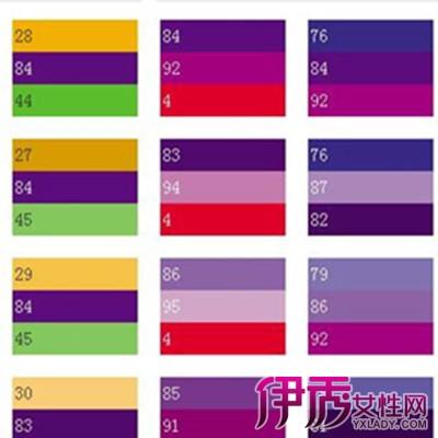 因此在服装搭配中,浅紫色搭配什么颜色