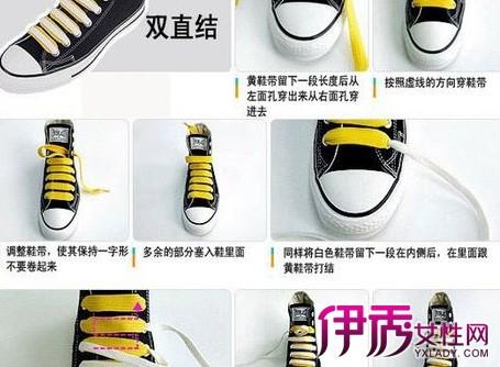 【图】帆布鞋四孔鞋带的系法图解 不同系法教你穿出个性图片