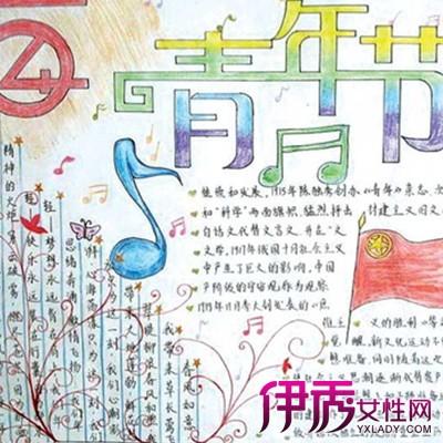 【爱国手绘海报】【图】爱国手绘海报展示