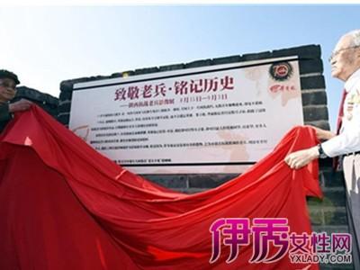 【抗战历史知识问答】【图】中国人民70周年