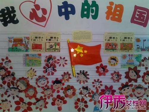 【幼儿园小班国庆主题墙】【图】幼儿园小班国庆主题