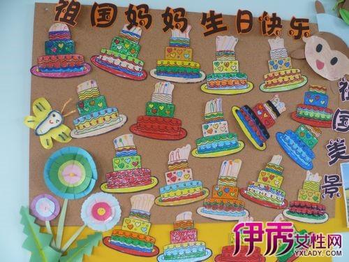 幼儿园小班国庆主题墙 铭记历史从小孩开始