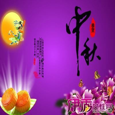 【幼儿园中秋节贺卡】【图】好看的幼儿园中秋节贺卡