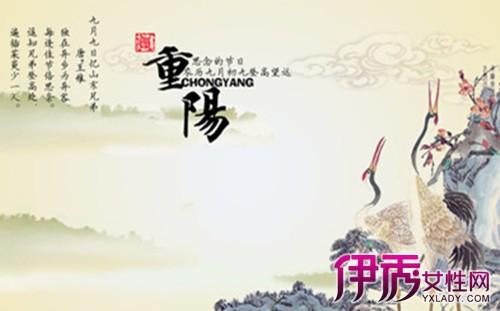 【九九重阳节的诗句】【图】关于九九重阳节的