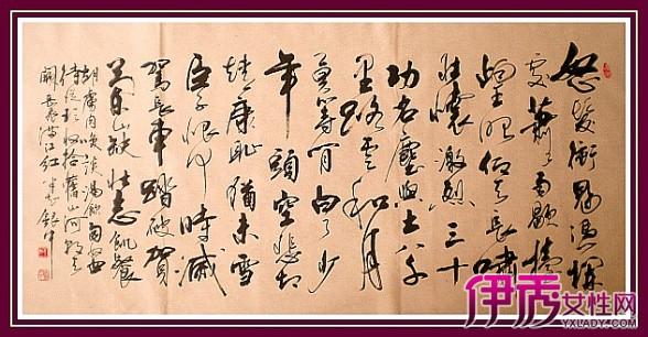 岳飞满江红书法真迹欣赏 满江红写作背景