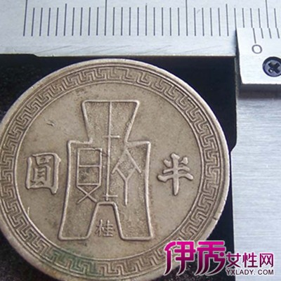 中华民国三十一年半圆镍币 了解镍币的相关知识