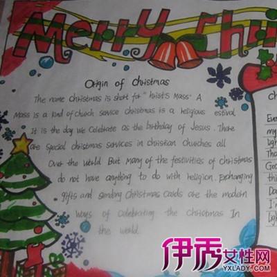 圣诞节精美手抄报图片简易好画(2)