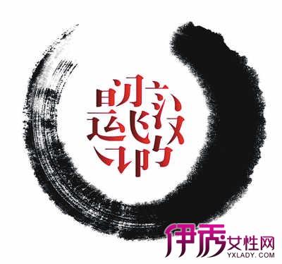 【汉字有多少年的历史】【图】汉字有多少年的