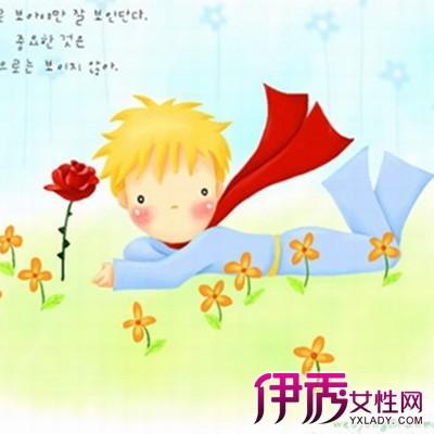 【图】小王子与玫瑰花插图欣赏 带你深入了解小王子的世界