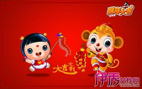 猴年红包动漫 壁纸