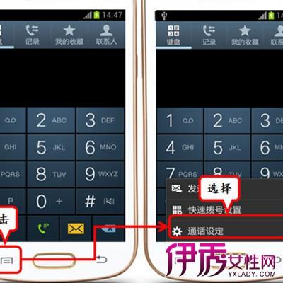 【图】苹果手机呼叫转移怎么设置