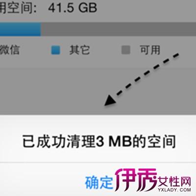 【苹果手机清理缓存】【图】苹果手机清理缓存